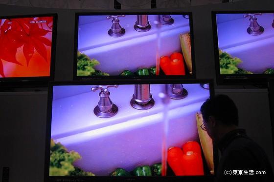 赤色レーザー搭載テレビ