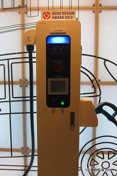電気自動車の給電システム