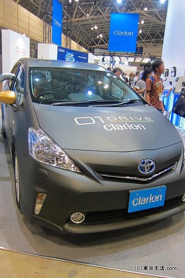 クラリオンの自動車