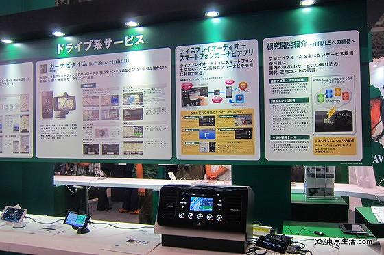シーテックジャパンのドライブ系サービス