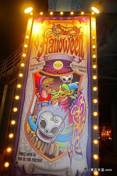 ディズニーハロウィンの看板