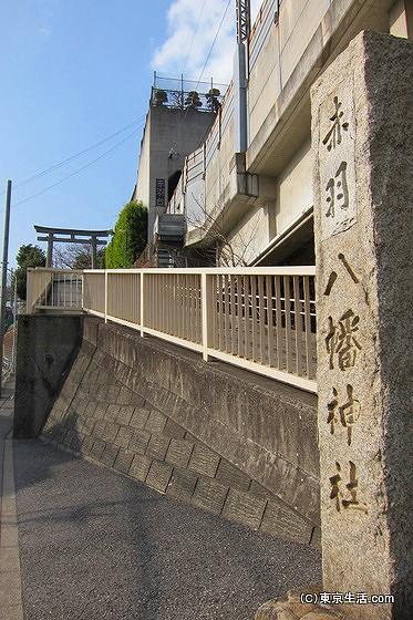 赤羽八幡神社の石碑