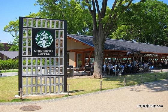 上野公園|パークサイドカフェと公園内の中にあるスタバの画像