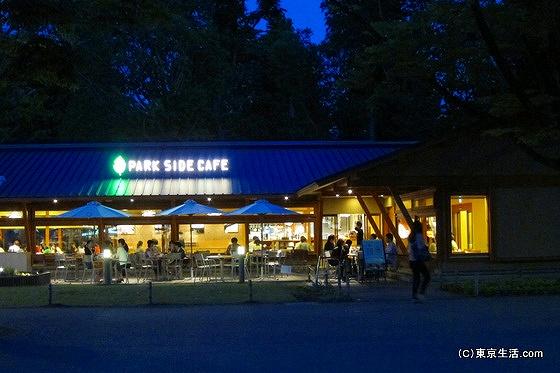 パークサイドカフェの夜