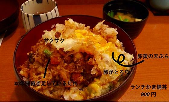 阿部|銀座で半熟卵のかき揚げ丼の画像