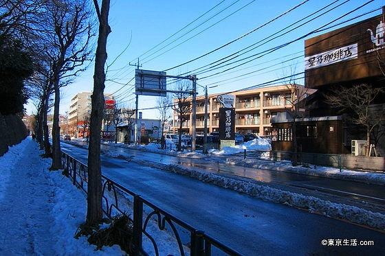 武相荘へと歩く