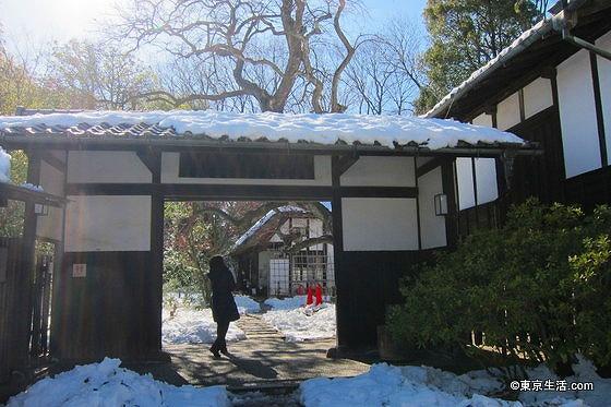 武相荘の門