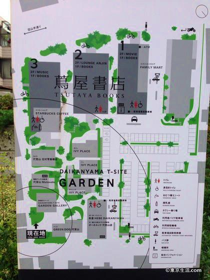 蔦屋書店代官山店の地図