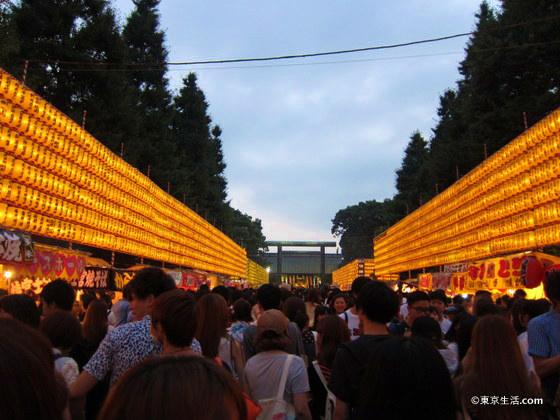 みたま祭りの提灯
