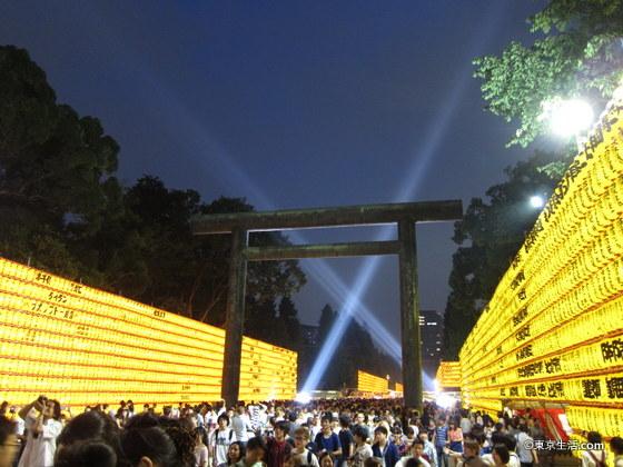 靖国神社|みたま祭りって知っていますか?の画像