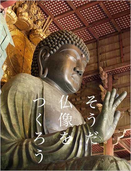 インドの仏展
