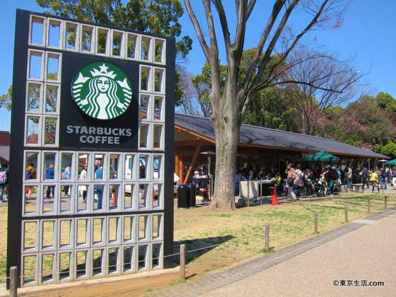 上野恩賜公園店|上野公園のど真ん中にあるスタバの画像
