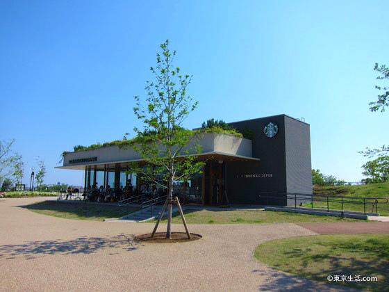 二子玉川公園のスターバックス