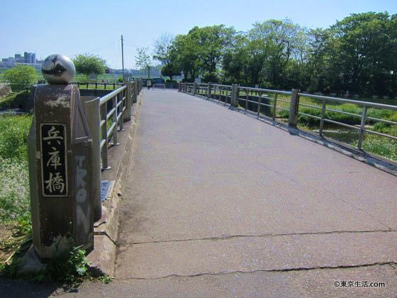 二子玉川の兵庫島