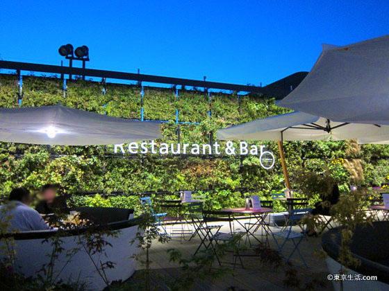 池袋西武屋上のレストラン