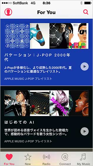 apple musicアプリ