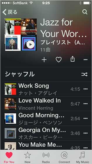 apple musicでジャズを聴く