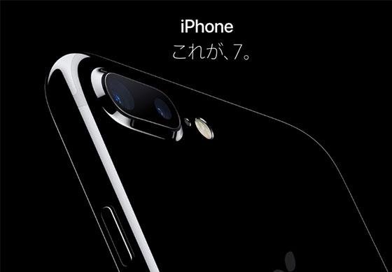 新iPhone7は東京仕様。ApplePay疑問点まとめと基本的使い方の画像