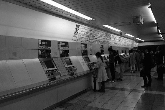 設定方法|SuicaはVIEWカードでオートチャージすると超便利の画像