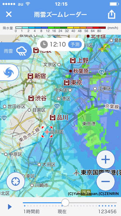 雨雲レーダーをピンポイントで見れます
