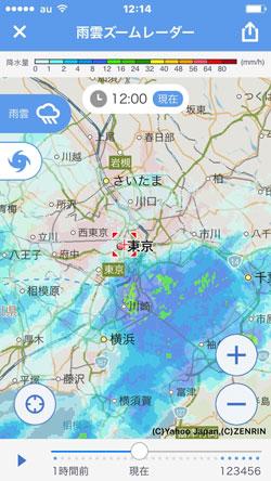 雨雲レーダーの使い方