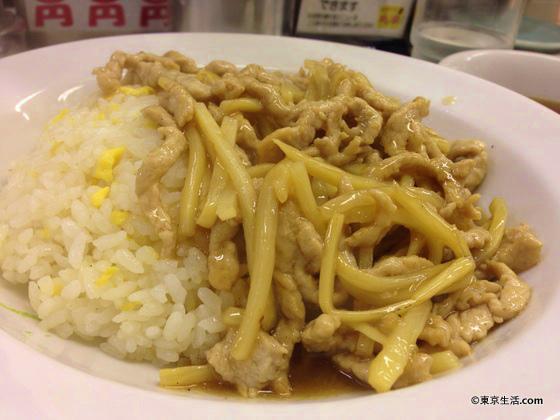 兆楽のルースチャーハン|渋谷のおすすめの美味しいグルメ