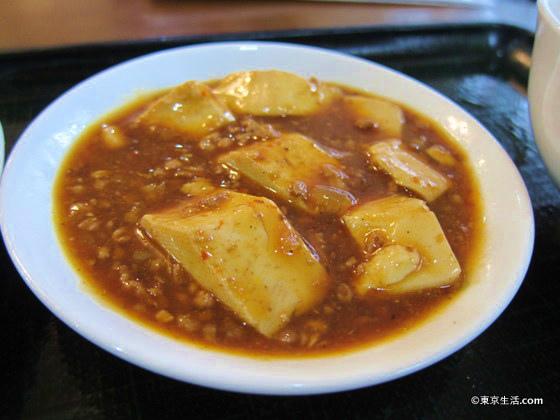 鎮海楼の麻婆豆腐