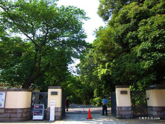 東京都庭園美術館の入り口