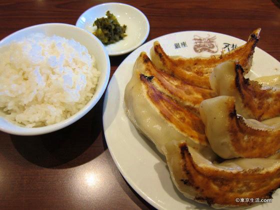 天龍の餃子ライス