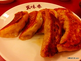 孔子の末裔が作る煎人餃子|異味香/西川口