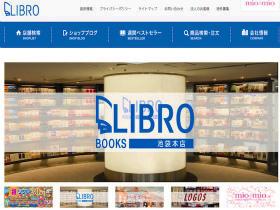 大きい書店が閉店|池袋|リブロ本店