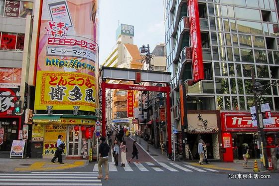 渋谷のおいしい中華屋さん3選|食べた