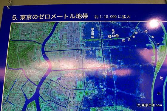 東京のゼロメートル地帯