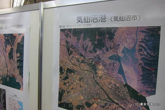 東日本大震災の展示