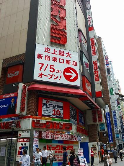 新宿のビックカメラ店舗