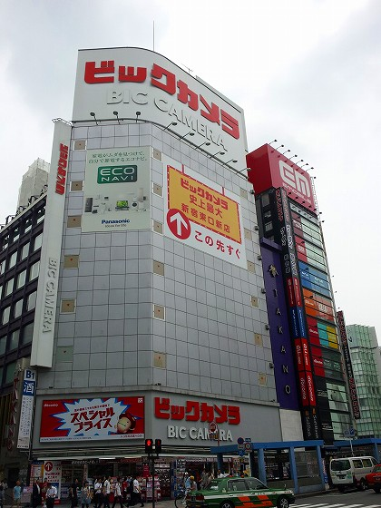 ビックカメラ新宿東口駅前店