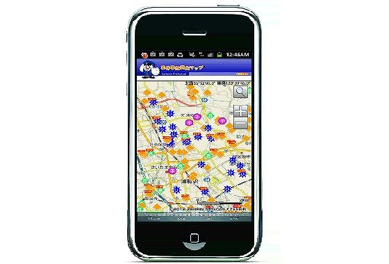 治安|全国初!埼玉県警が防犯マップのスマホサイトを開設の画像