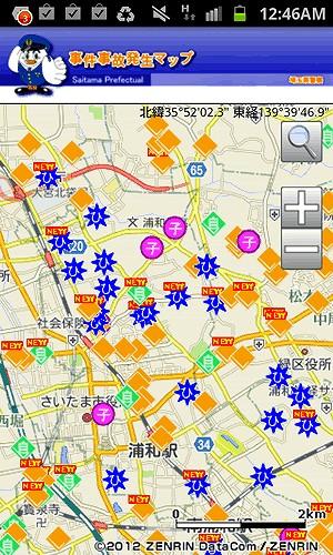 埼玉県の防犯マップ