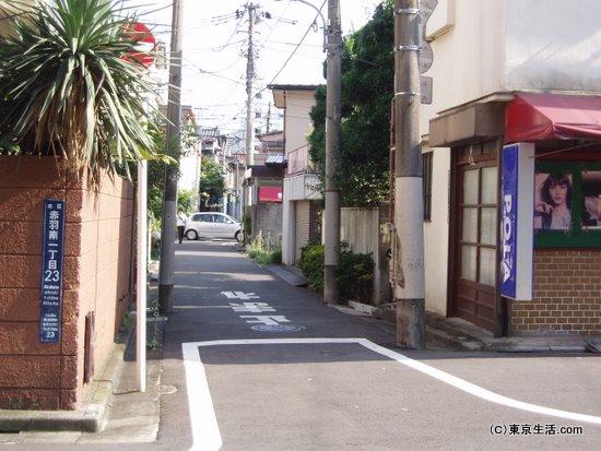 赤羽の東口側の住宅街 赤羽は昔から東口を中心に栄えた街なので、お店が多いのは東口側です。さらに.