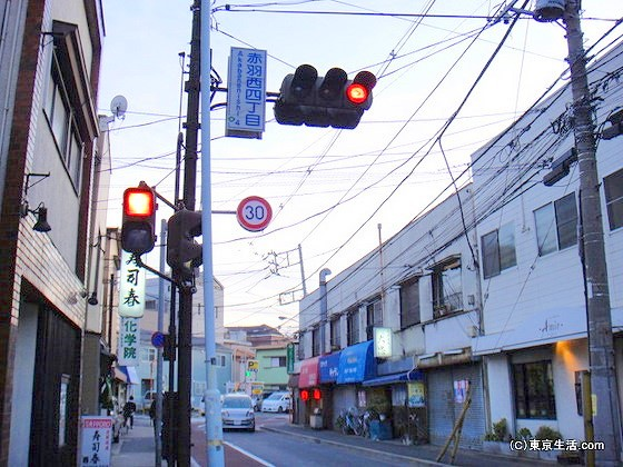 赤羽駅の西口住宅街