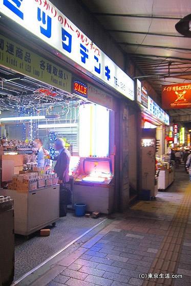 秋葉原ラジオセンター