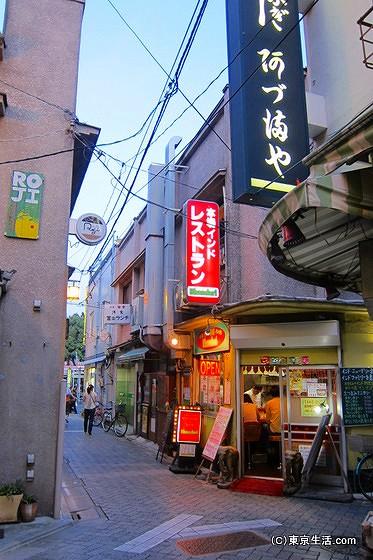 阿佐ヶ谷の飲食店