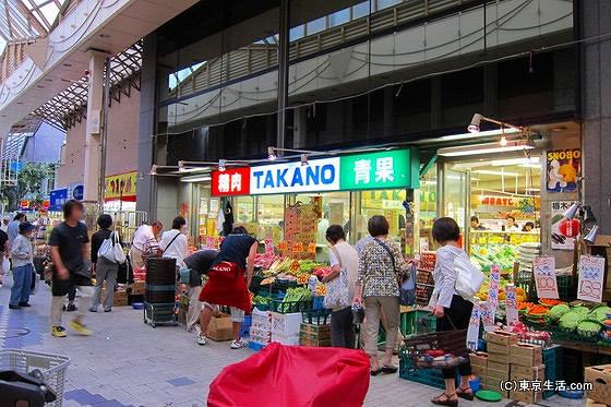 高野青果阿佐ヶ谷店