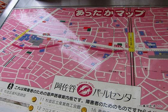 阿佐谷パールセンターの地図