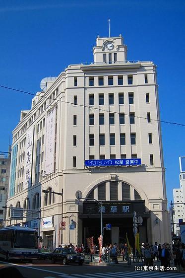 東武鉄道浅草駅