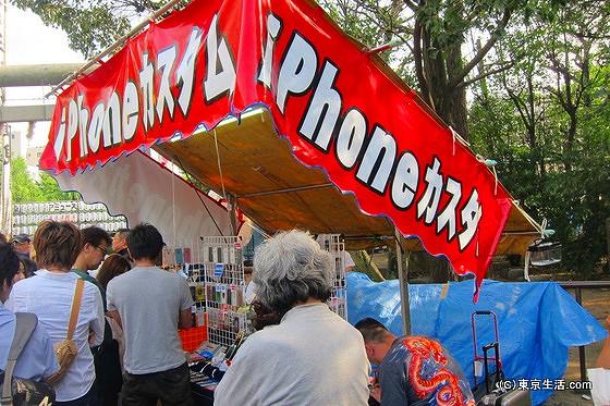三社祭りの屋台 iPhoneカスタマイズ