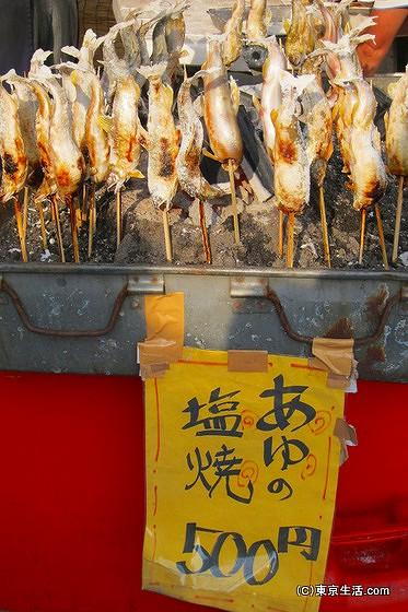 三社祭りの屋台 鮎の塩焼き