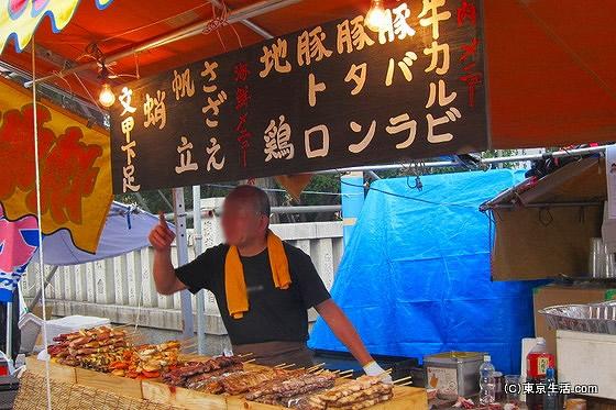 三社祭りの屋台 串焼き