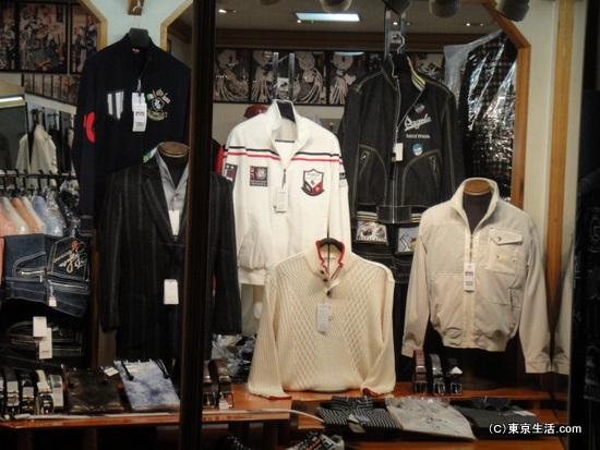 浅草の洋品店