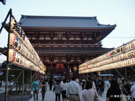 浅草寺への入り口